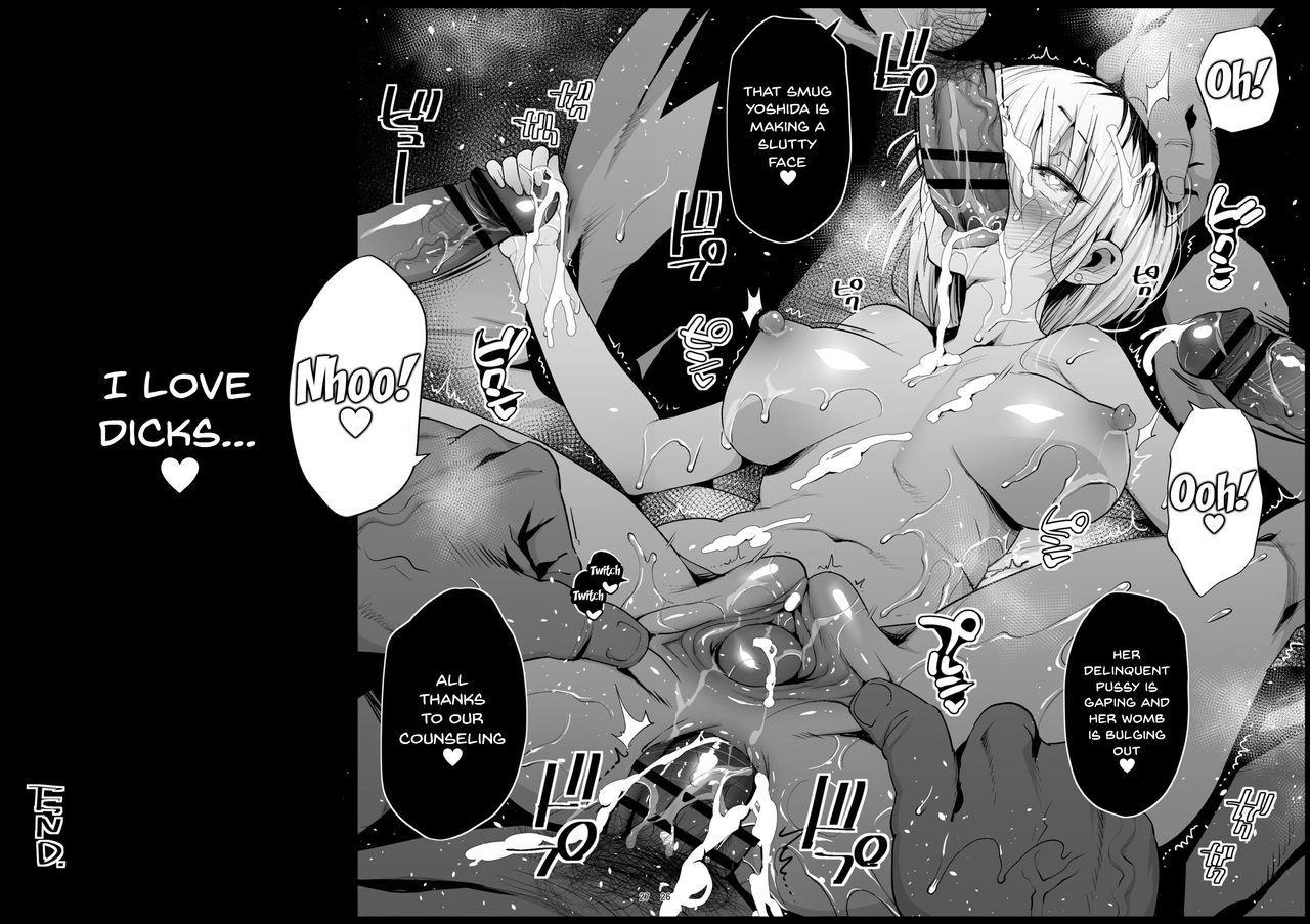 [Eromazun (Ma-kurou)] Shidou Sarechau Yoshida-san   Yoshida-san's going to get ordered around (Watashi ga Motenai no wa Dou Kangaetemo Omaera ga Warui!) [English] {Doujins.com} [Digital] 24