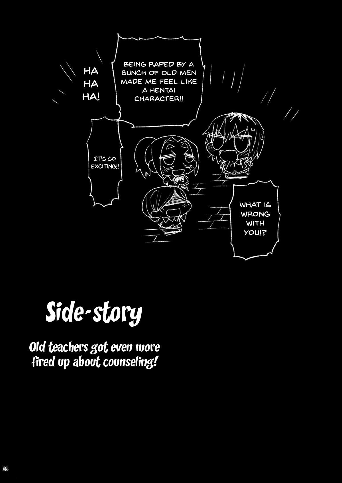 [Eromazun (Ma-kurou)] Shidou Sarechau Yoshida-san   Yoshida-san's going to get ordered around (Watashi ga Motenai no wa Dou Kangaetemo Omaera ga Warui!) [English] {Doujins.com} [Digital] 25
