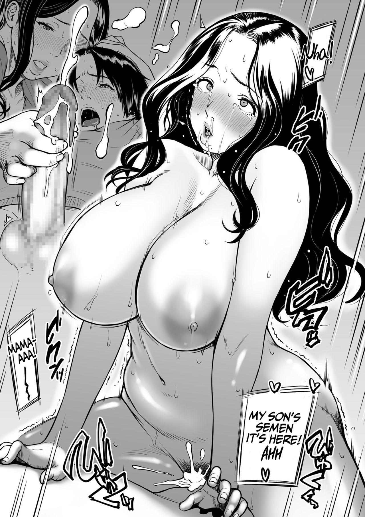 [Tsuzura Kuzukago] Boku no Kaa-san wa AV Joyuu.   My Mom is a Porn Actress 1-4 [English] [Coffedrug] 16
