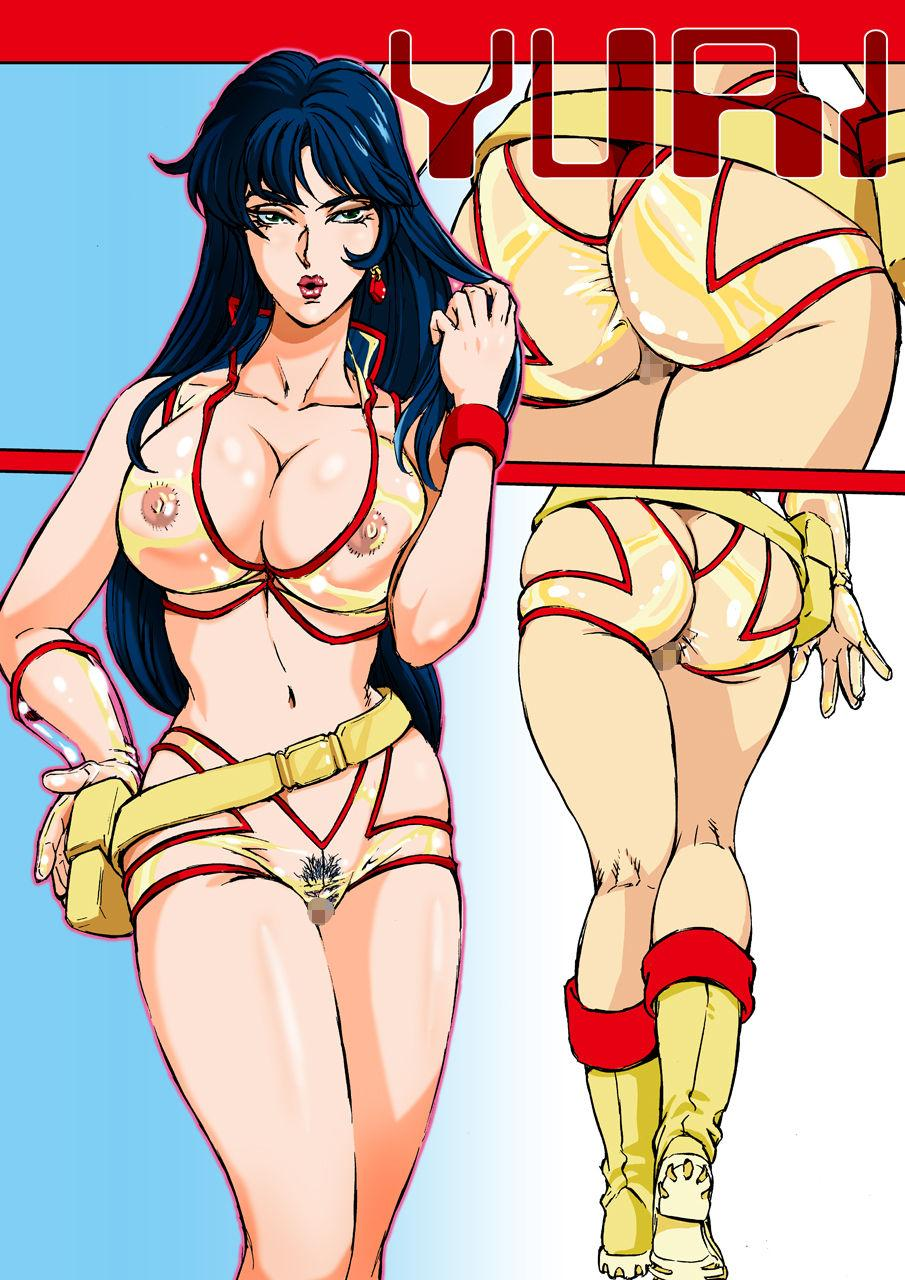 Dirty Pair Style 15