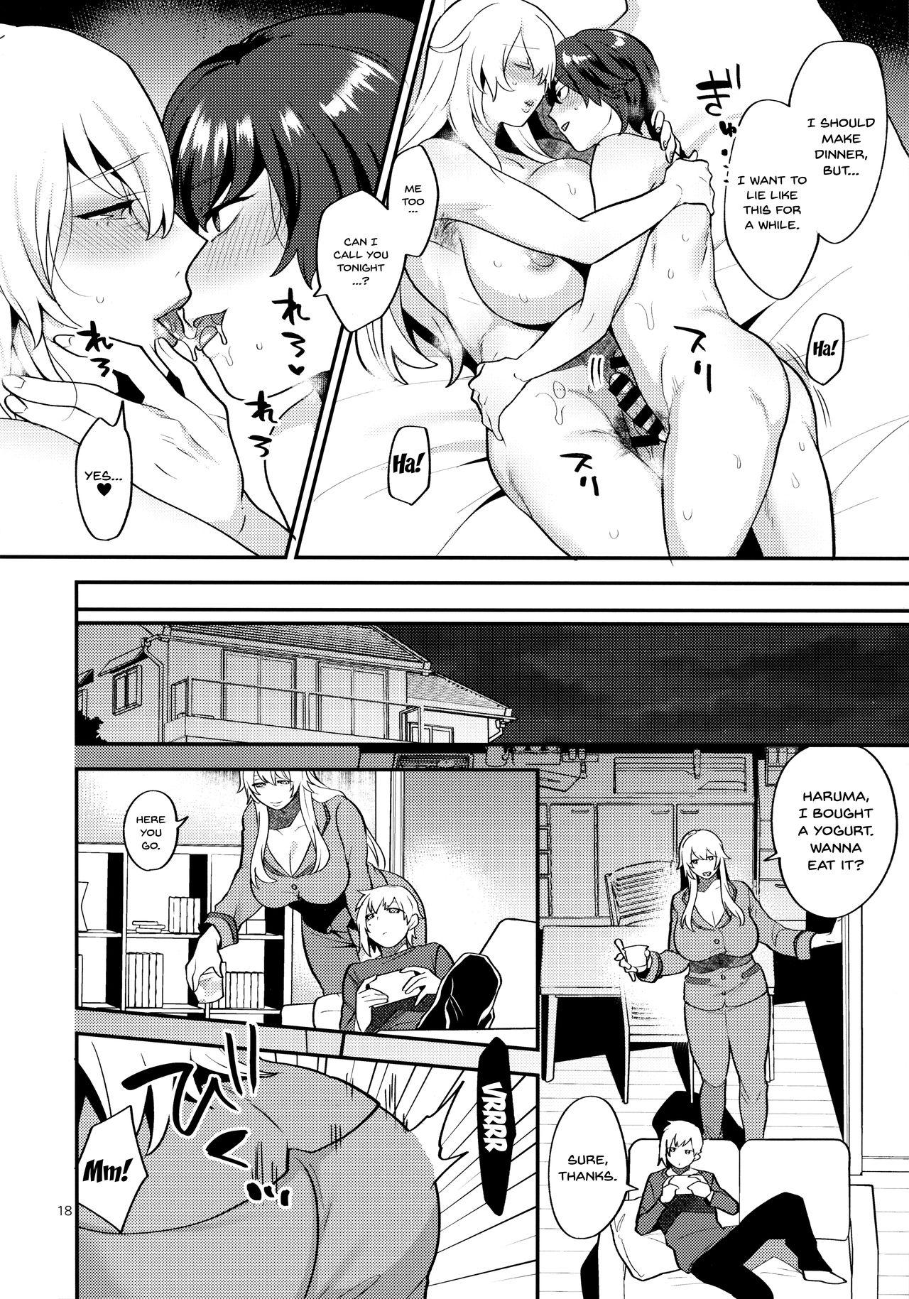 (C96) [Granada Sky (Mogiki Hayami)] Shemale Single Mother no Yukari-san   Shemale Single Mother Yukari-san [English] {Doujins.com} 16