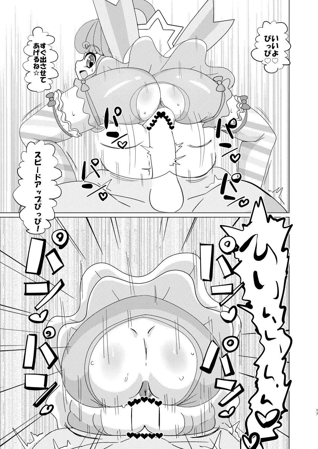 [Nanka no Su (Hakuhi)] Pinon-chan-tachi ni Okane o Haratte Shite Itadaku Hon (PriPara) [Digital] 15