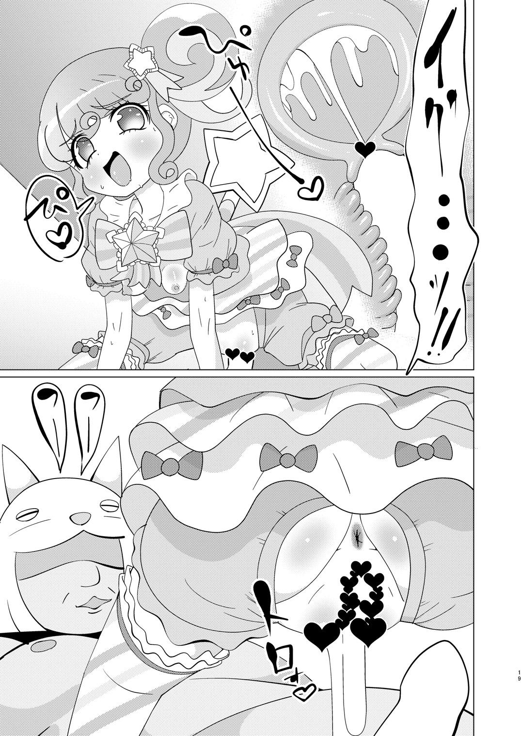 [Nanka no Su (Hakuhi)] Pinon-chan-tachi ni Okane o Haratte Shite Itadaku Hon (PriPara) [Digital] 17