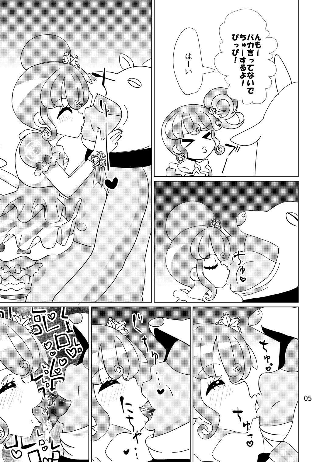 [Nanka no Su (Hakuhi)] Pinon-chan-tachi ni Okane o Haratte Shite Itadaku Hon (PriPara) [Digital] 3