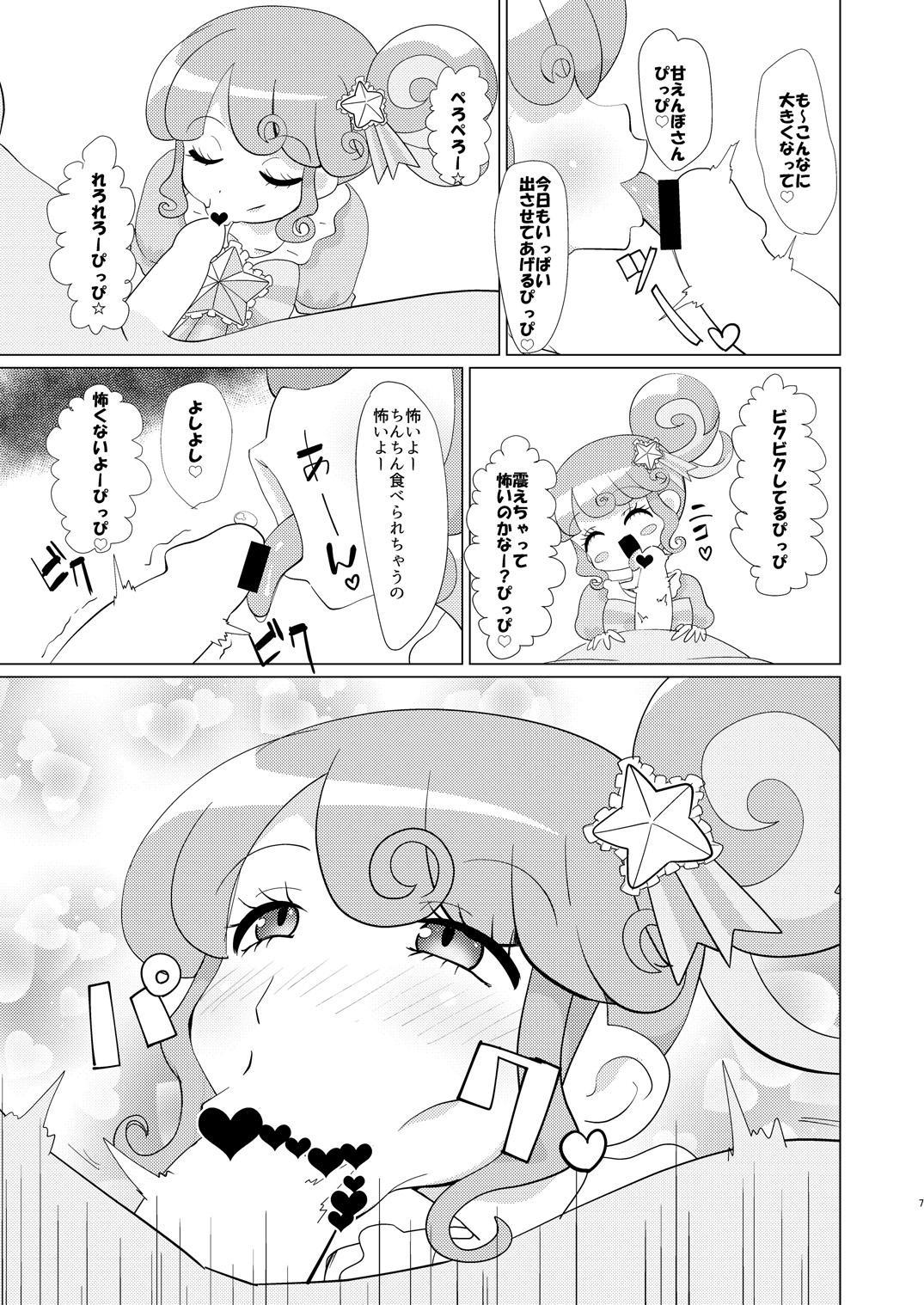 [Nanka no Su (Hakuhi)] Pinon-chan-tachi ni Okane o Haratte Shite Itadaku Hon (PriPara) [Digital] 5