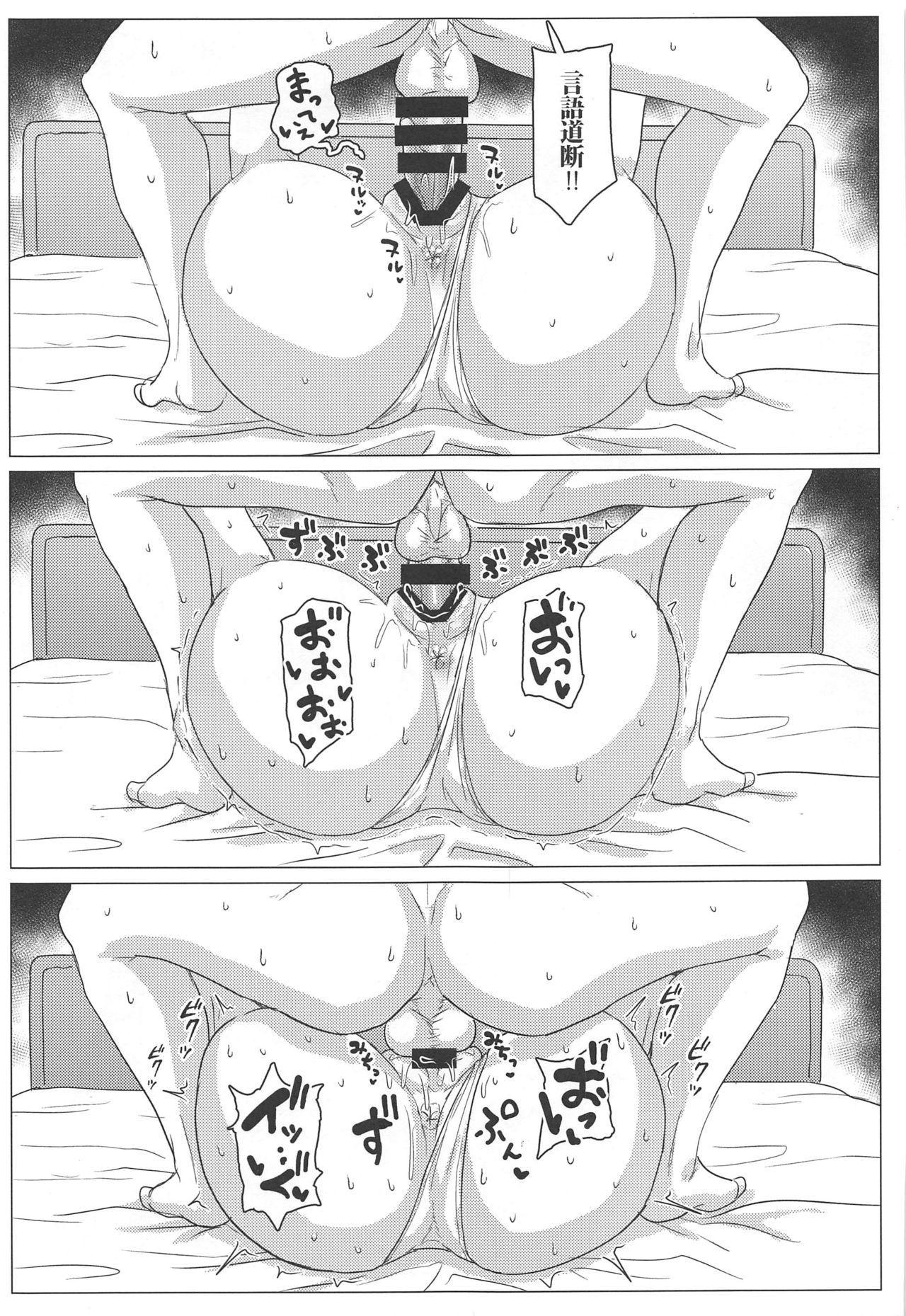 Mika-san o Hametaosu dake no Hon 7