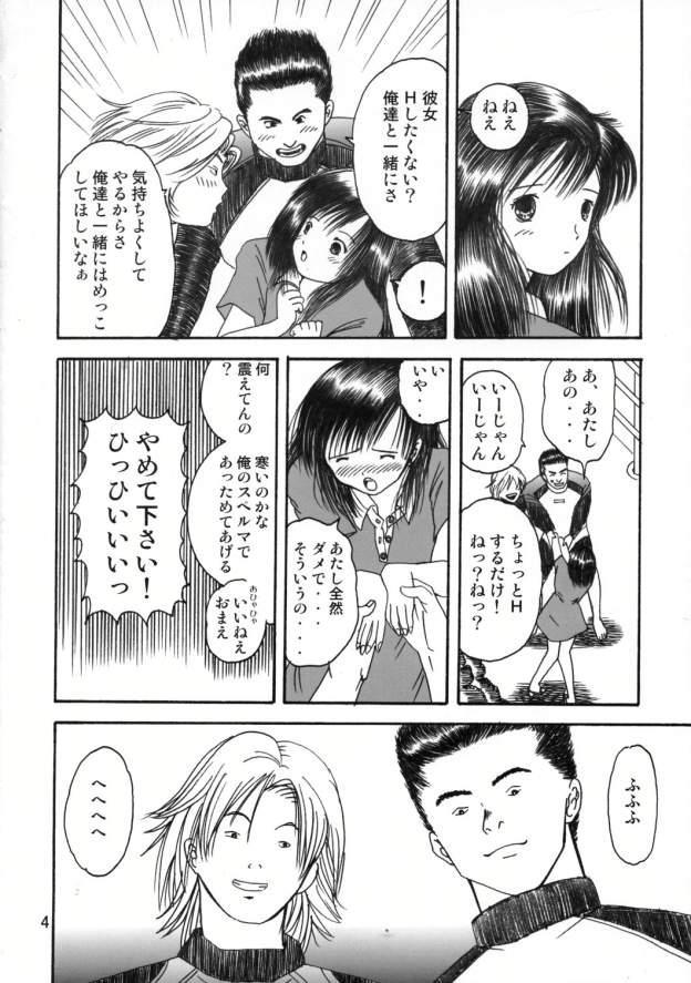 Ichigo Ryoujoku 2