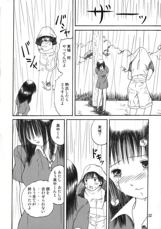 Ichigo Ryoujoku 30