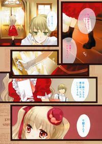 Manga Bangaichi 2008-07 Vol. 227 10