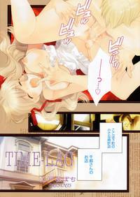 Manga Bangaichi 2008-07 Vol. 227 7