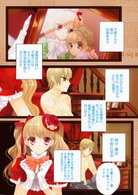 Manga Bangaichi 2008-07 Vol. 227 8