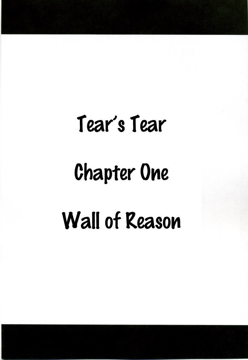 Teia no Namida | Tear's Tears 4