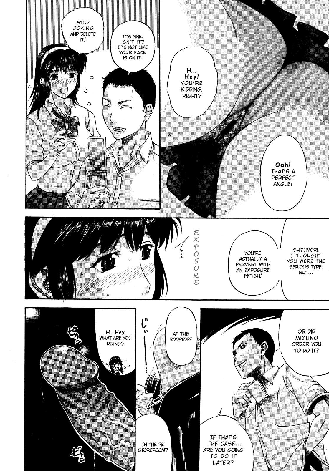 Tennyo no Hagoromo Ch1-3 7