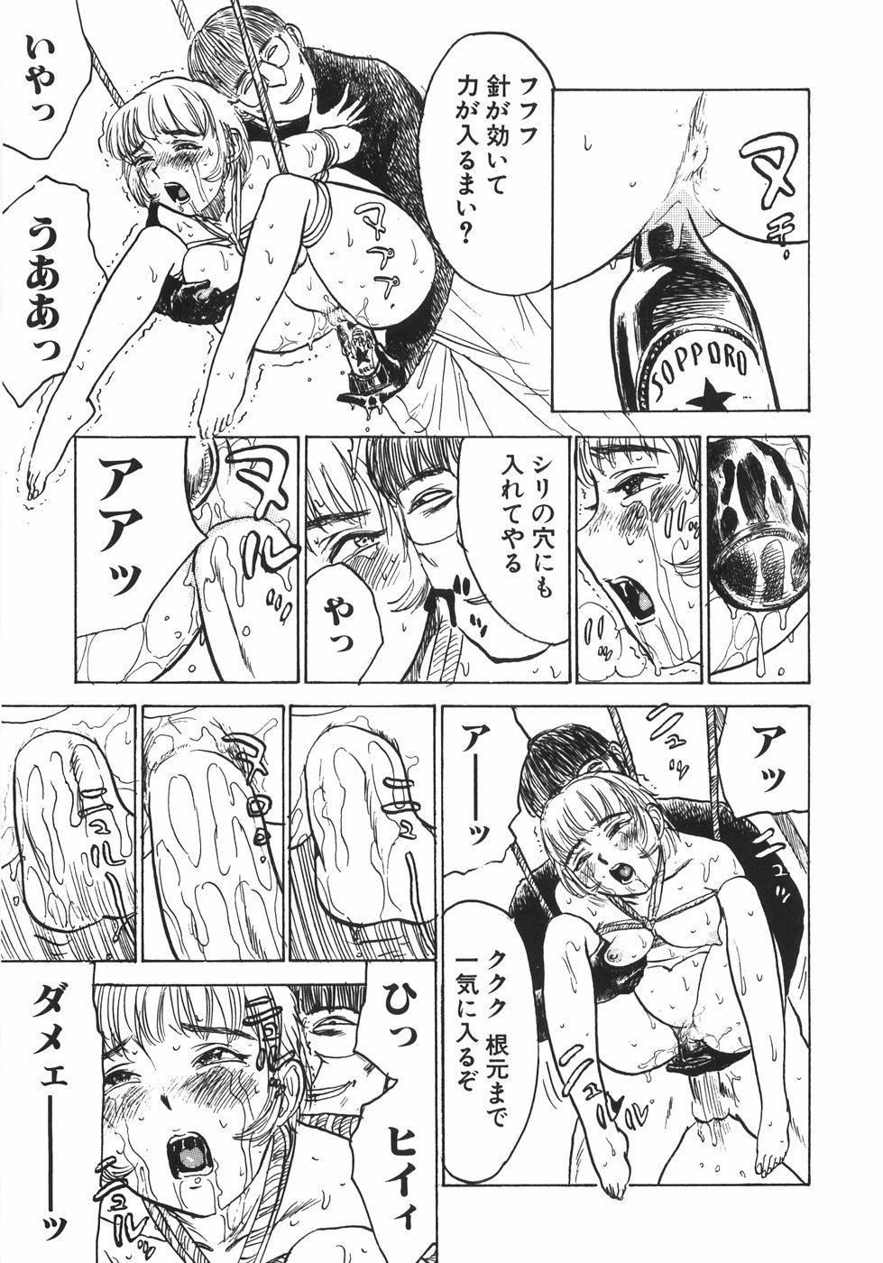 Ningyou no Yakata - The Doll House 123