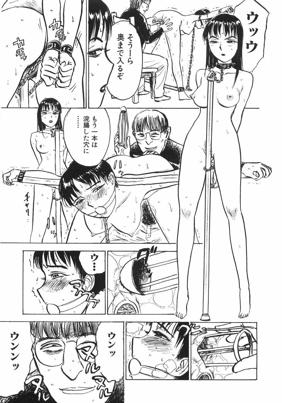 Ningyou no Yakata - The Doll House 143