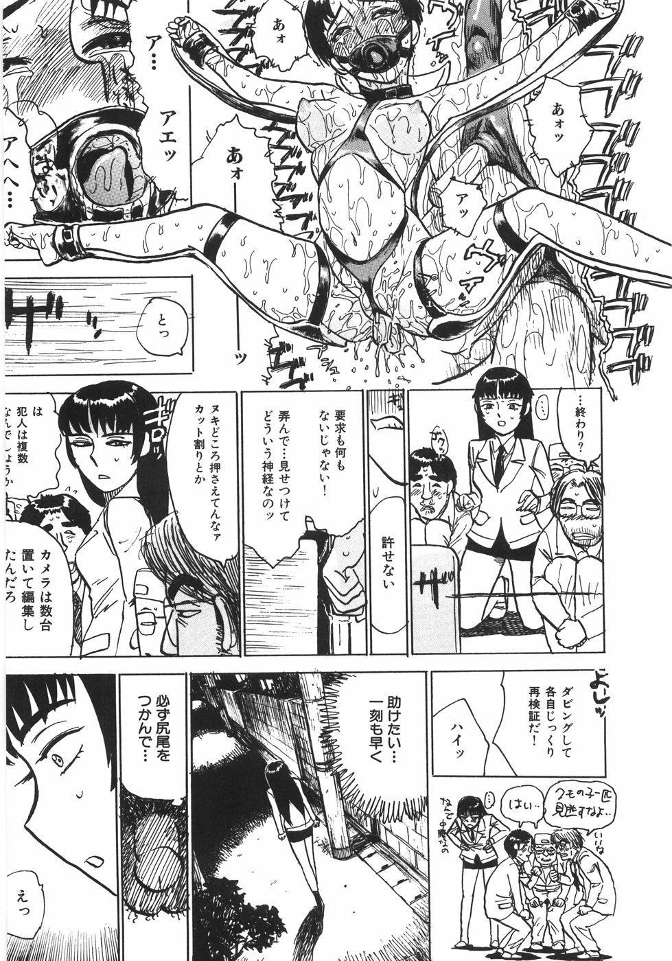 Ningyou no Yakata - The Doll House 159