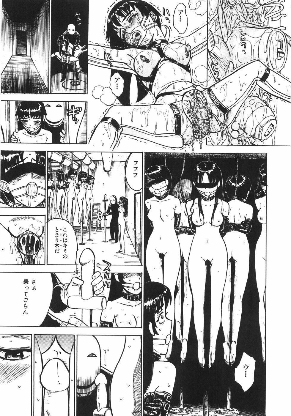 Ningyou no Yakata - The Doll House 167