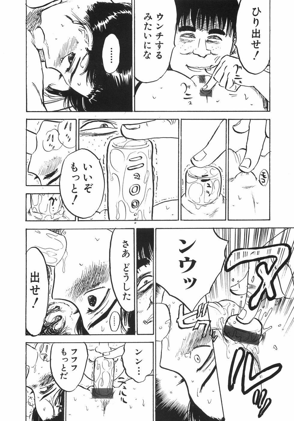Ningyou no Yakata - The Doll House 38
