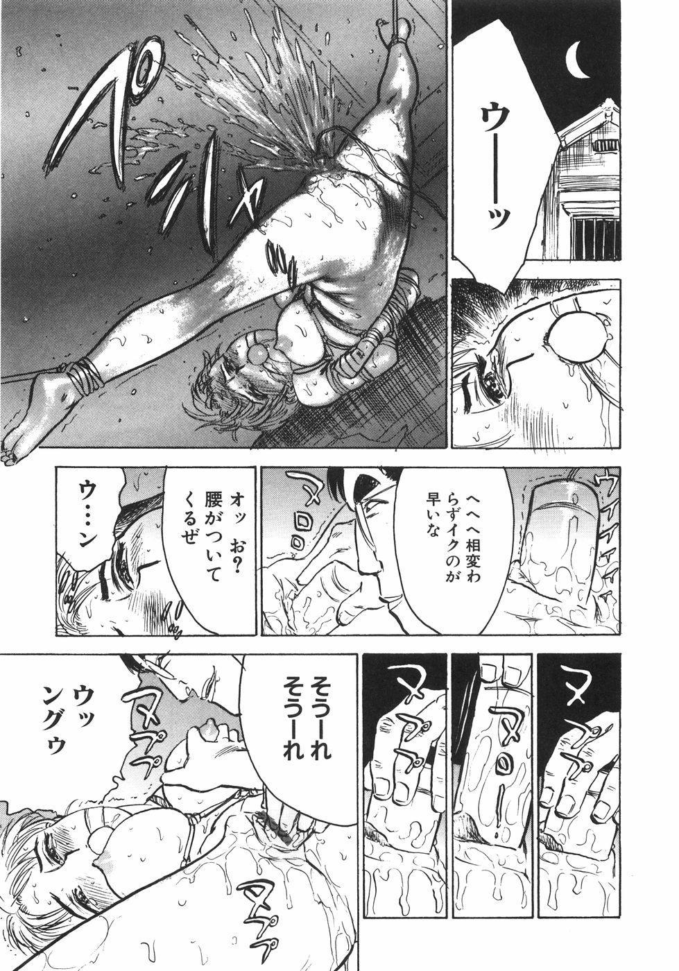 Ningyou no Yakata - The Doll House 49