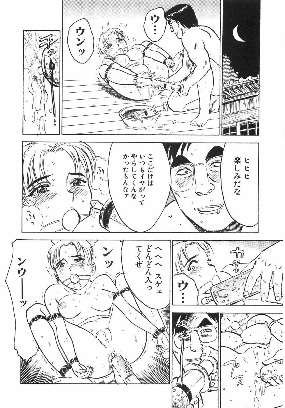 Ningyou no Yakata - The Doll House 54