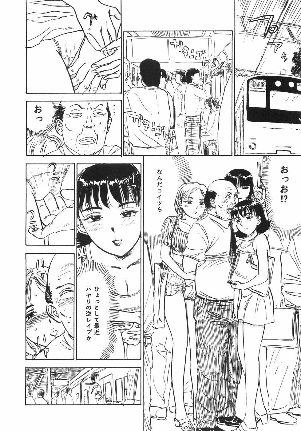 Ningyou no Yakata - The Doll House 58