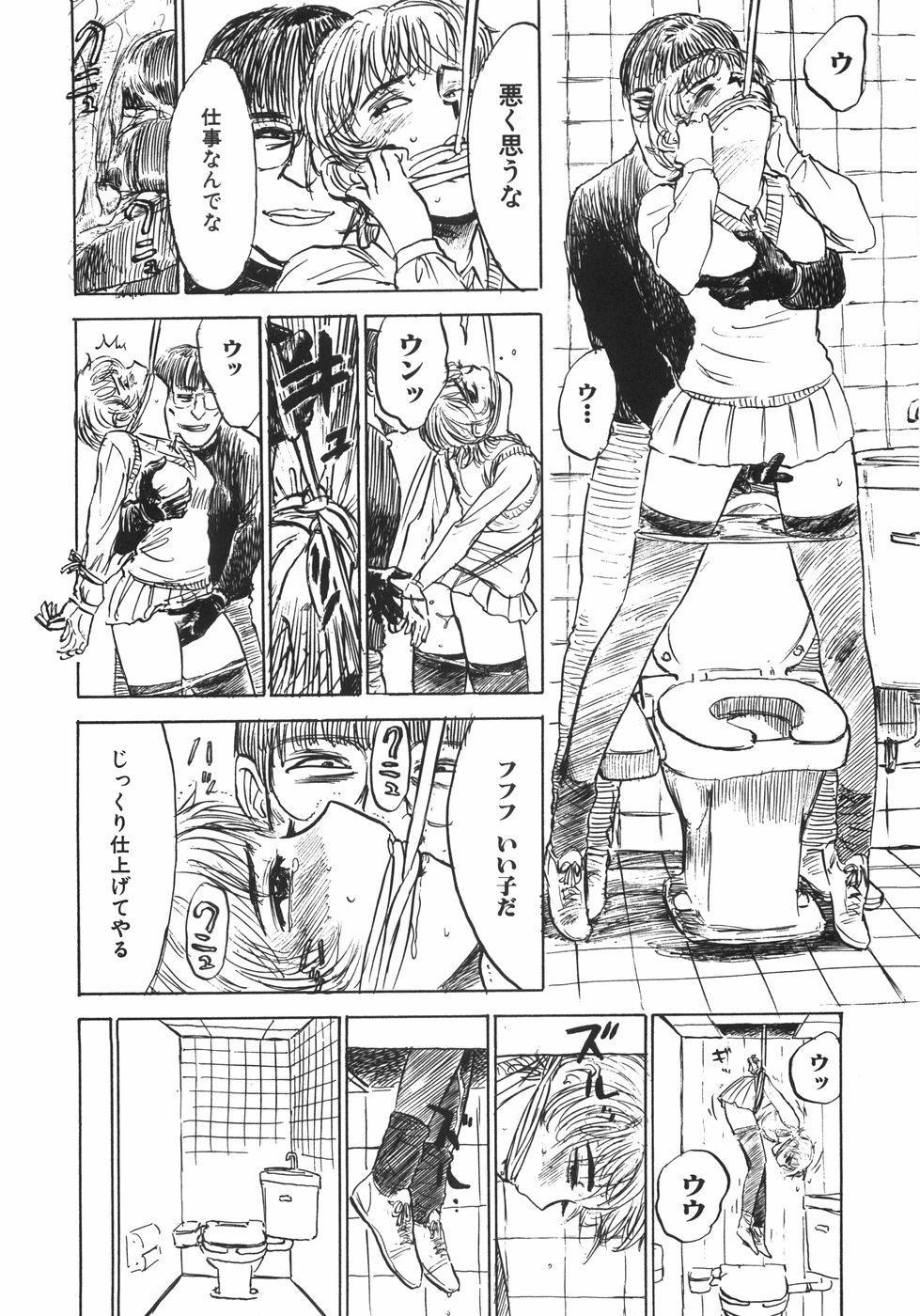 Ningyou no Yakata - The Doll House 94