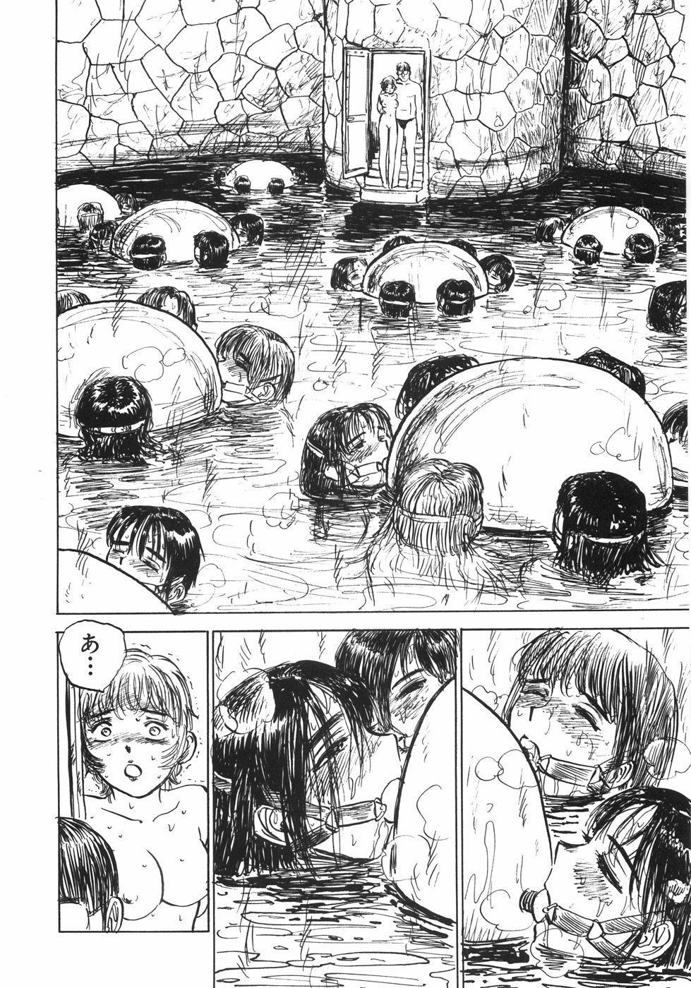 Ningyou no Yakata - The Doll House 98