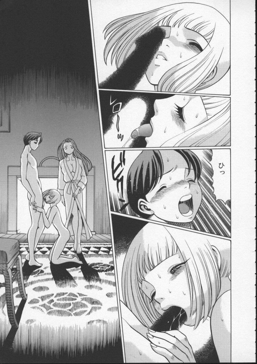 Kimi ga Karada de Uso o Tsuku 132
