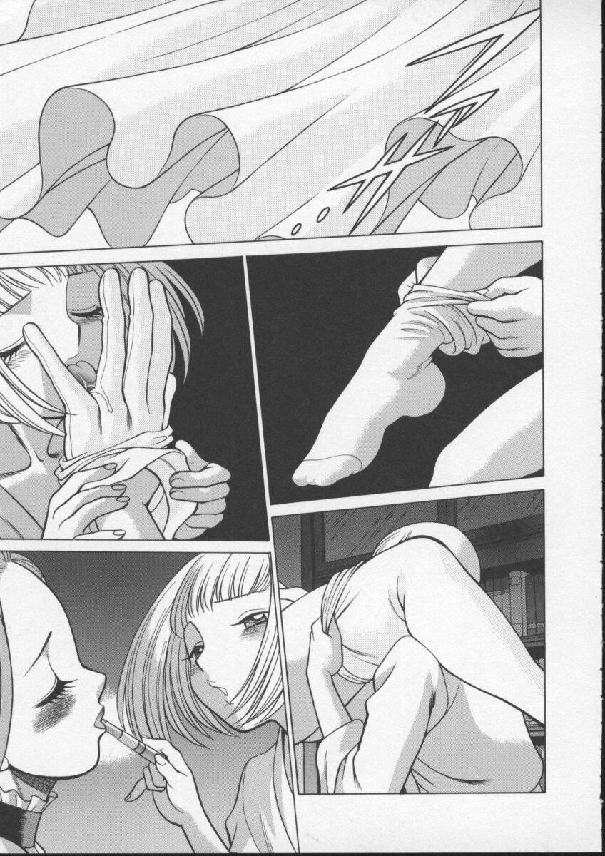 Kimi ga Karada de Uso o Tsuku 144