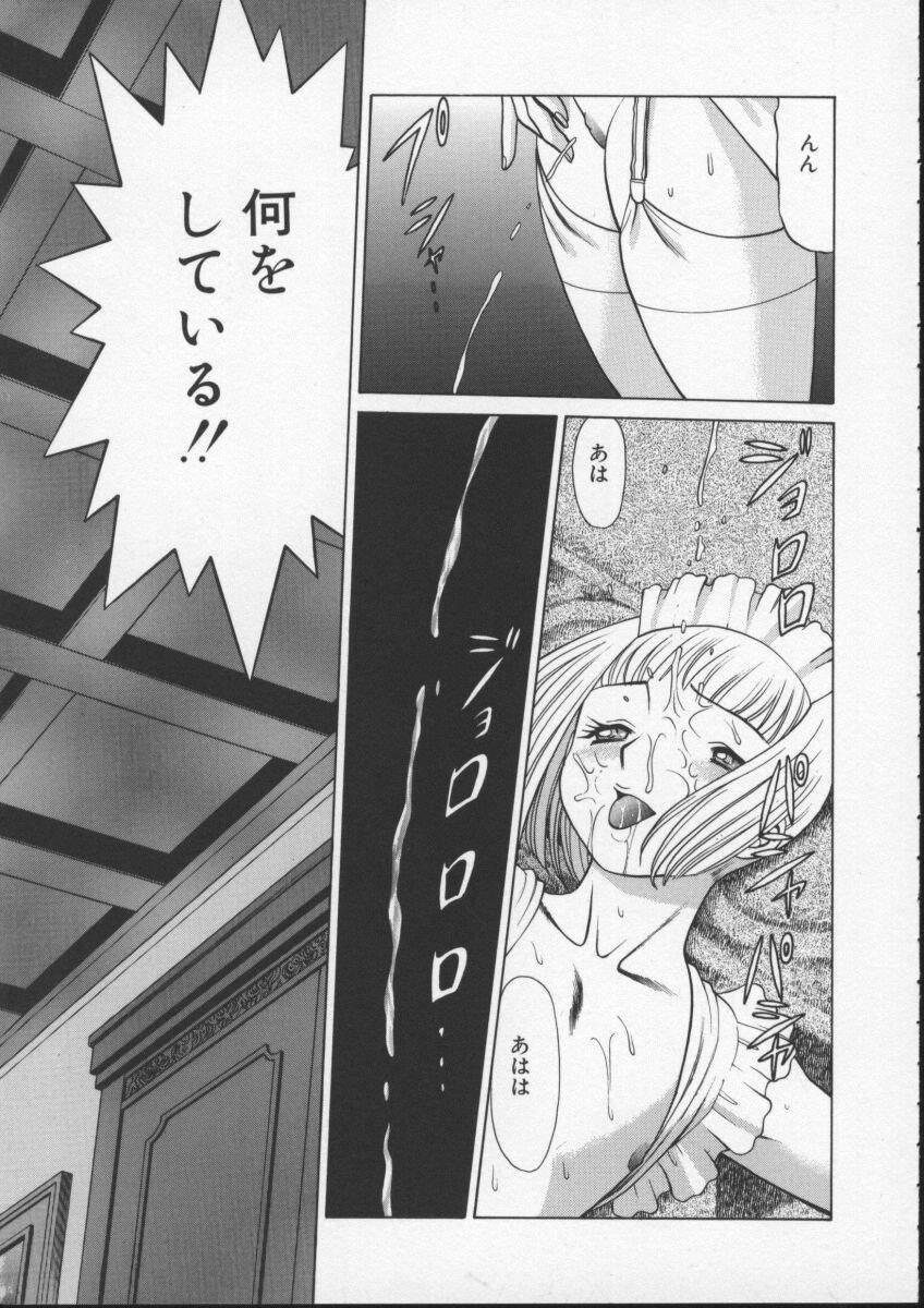 Kimi ga Karada de Uso o Tsuku 152