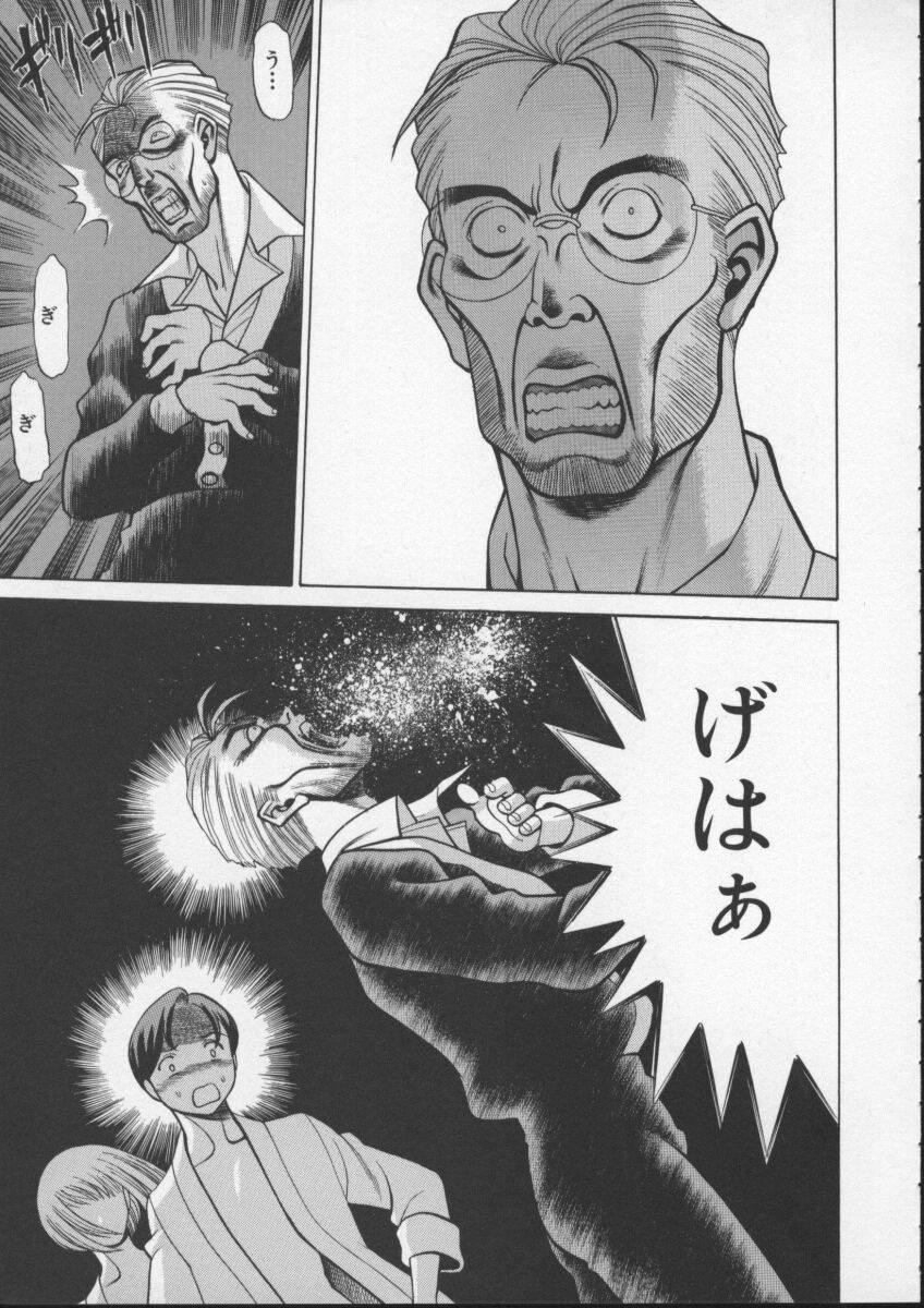Kimi ga Karada de Uso o Tsuku 156