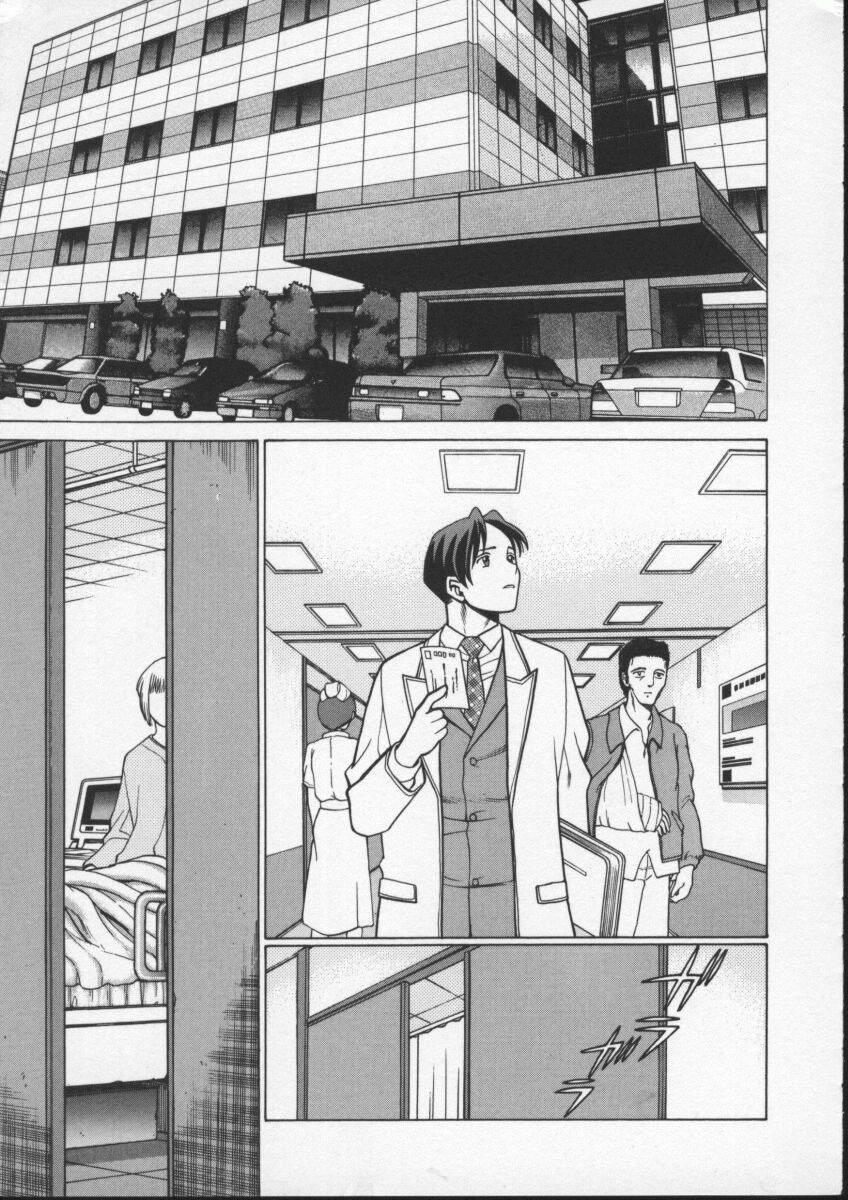 Kimi ga Karada de Uso o Tsuku 176