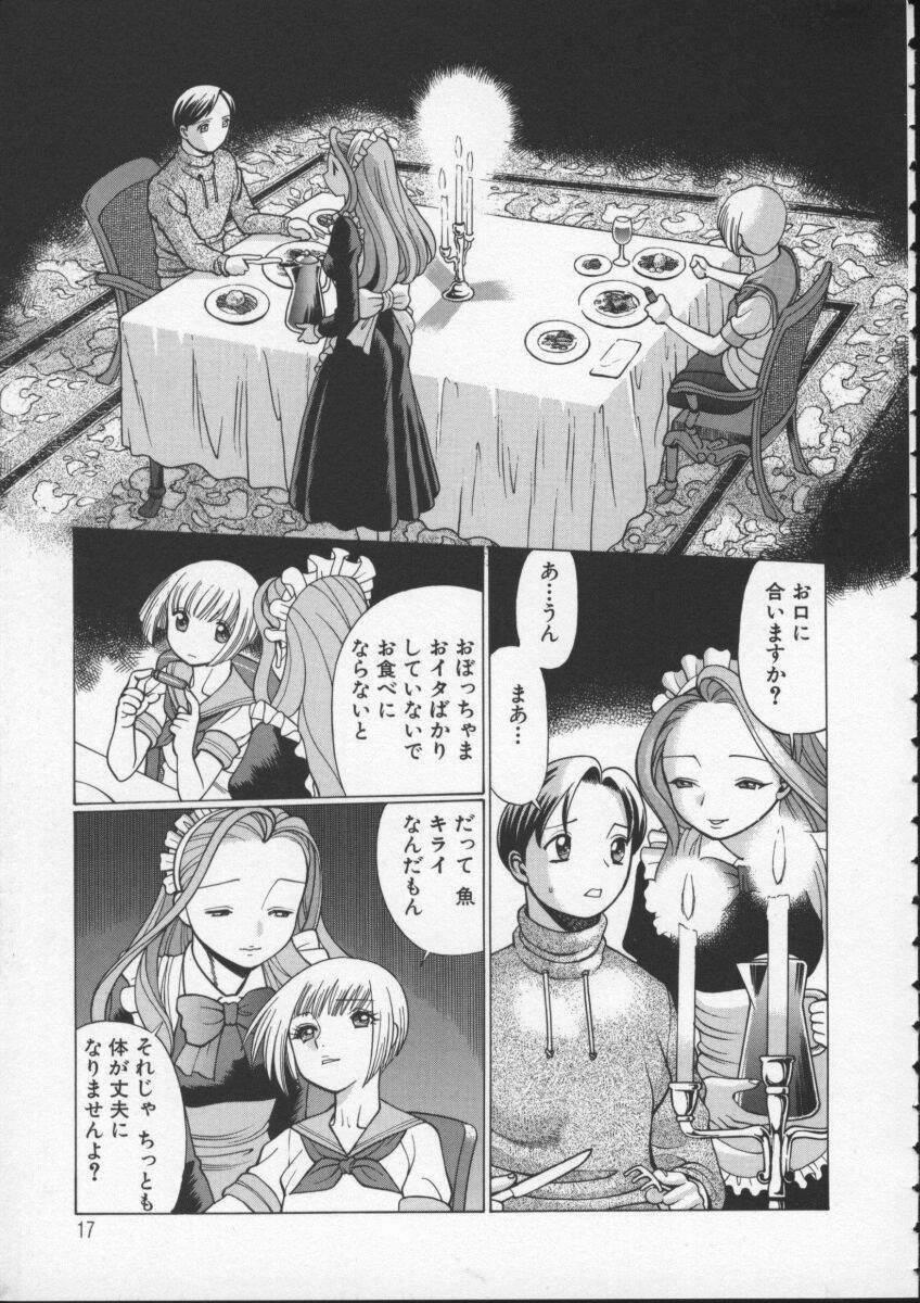 Kimi ga Karada de Uso o Tsuku 18