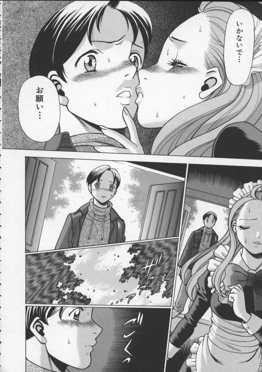 Kimi ga Karada de Uso o Tsuku 21