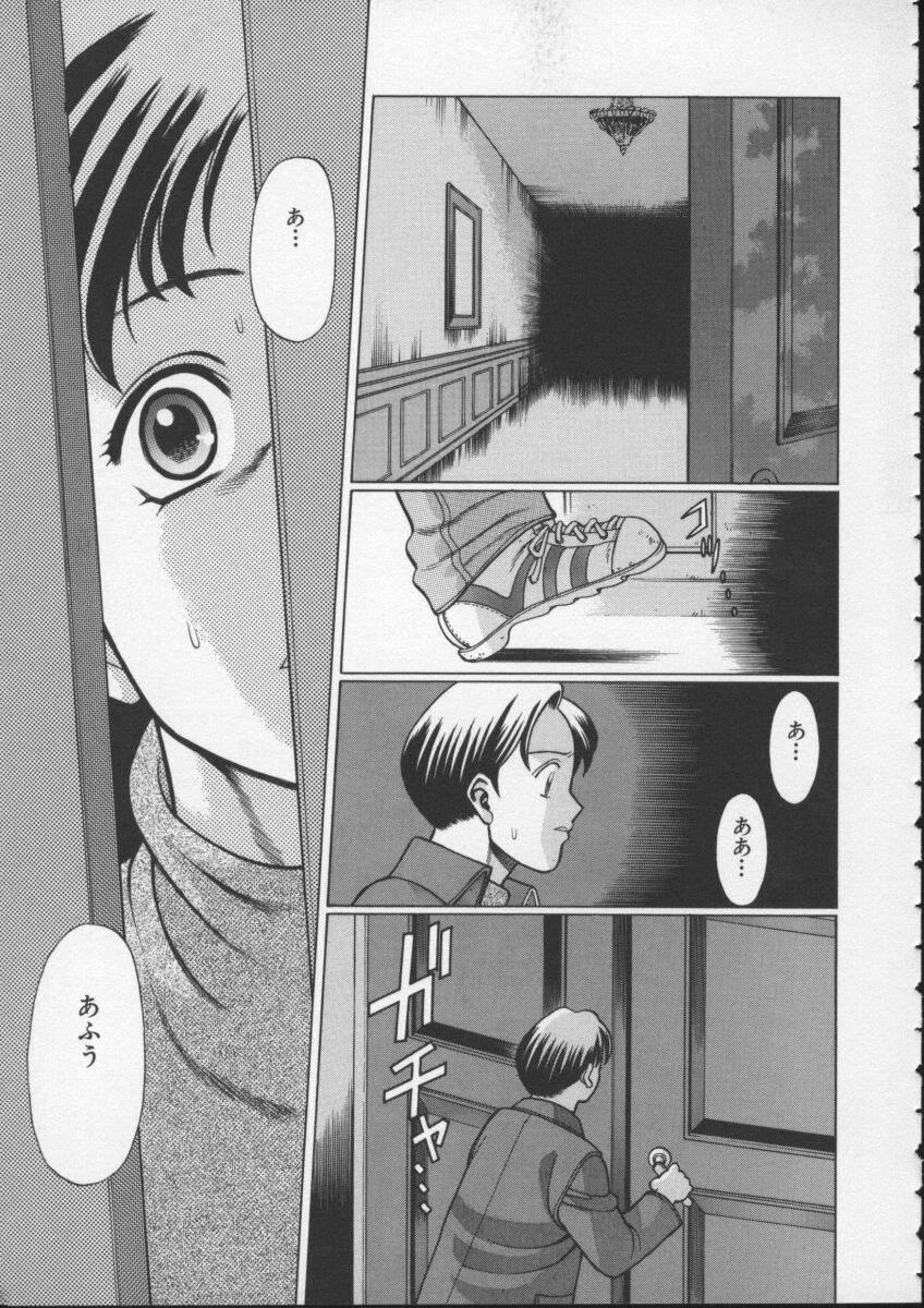 Kimi ga Karada de Uso o Tsuku 22