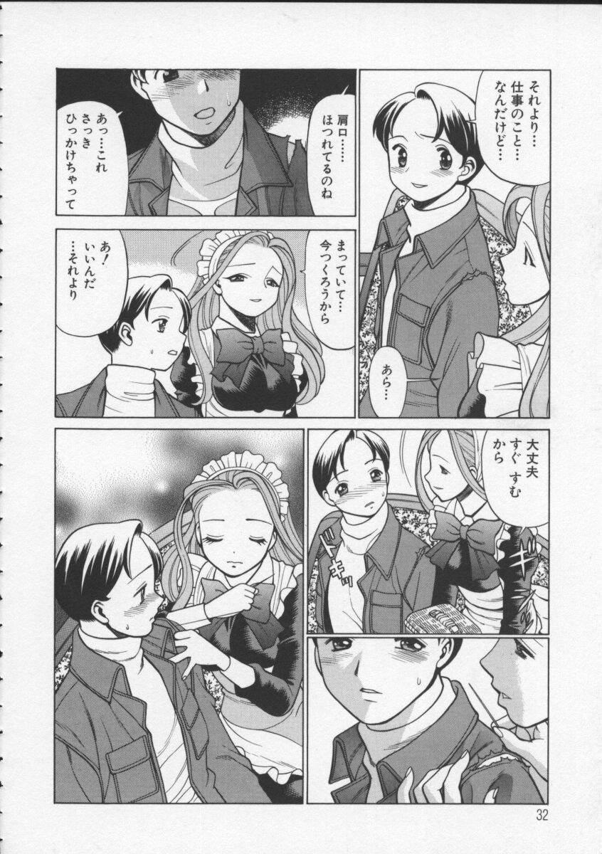 Kimi ga Karada de Uso o Tsuku 33