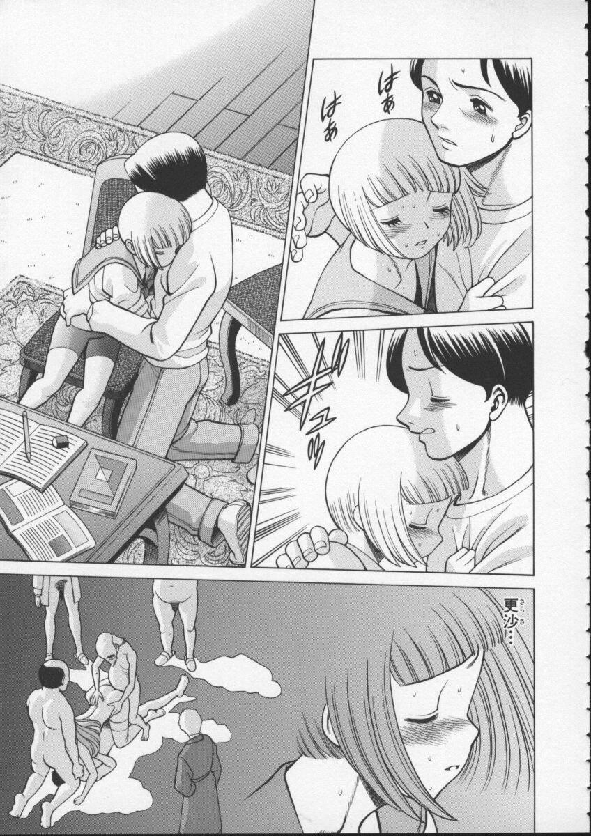 Kimi ga Karada de Uso o Tsuku 64