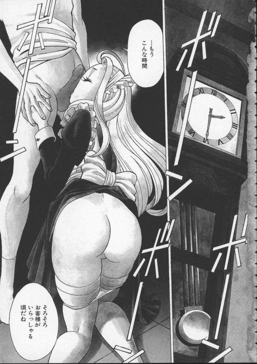 Kimi ga Karada de Uso o Tsuku 6