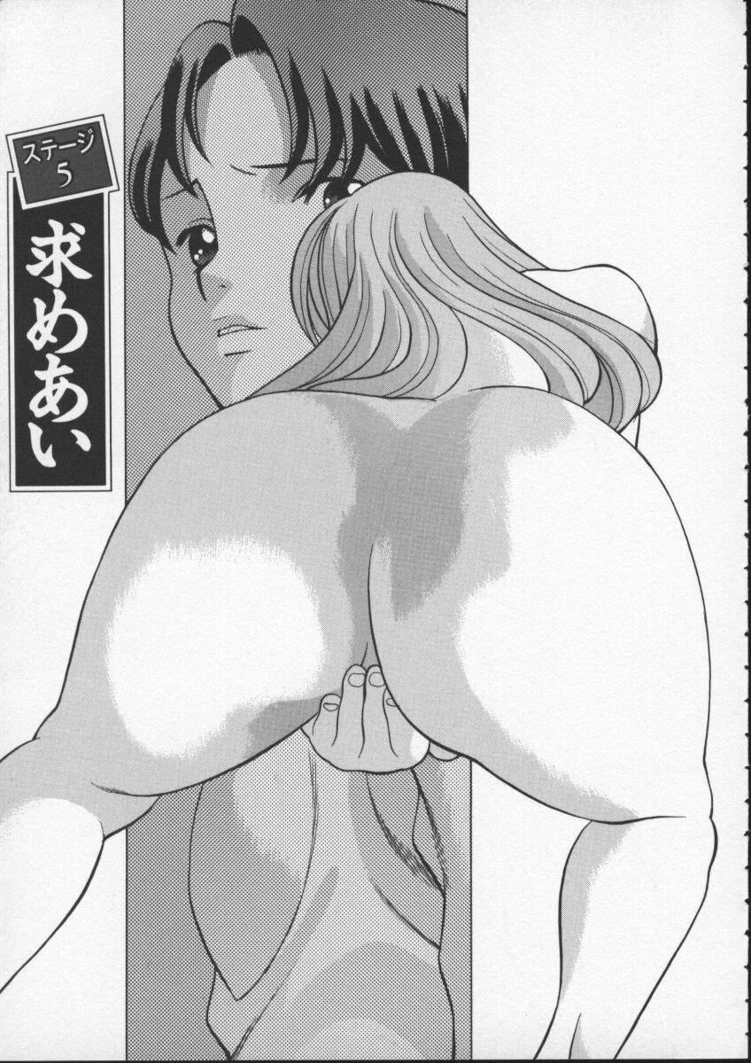 Kimi ga Karada de Uso o Tsuku 94