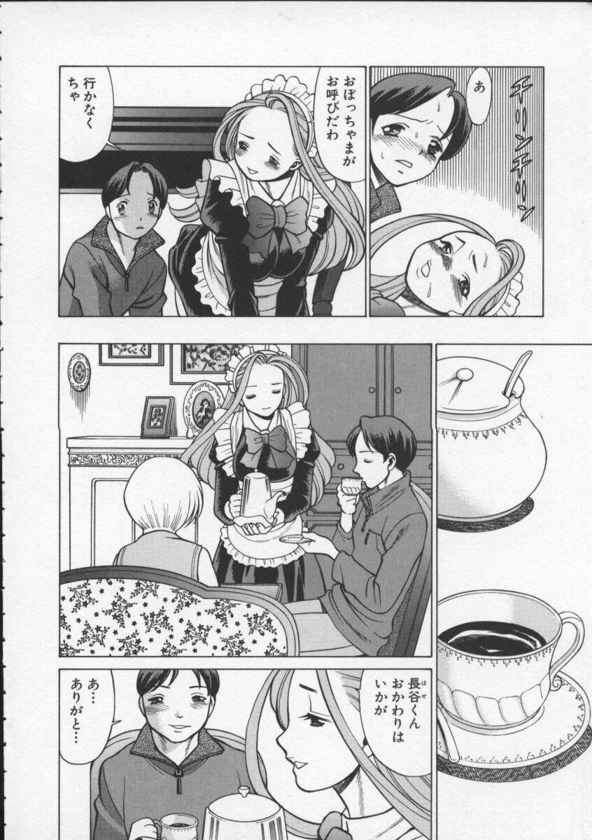 Kimi ga Karada de Uso o Tsuku 97