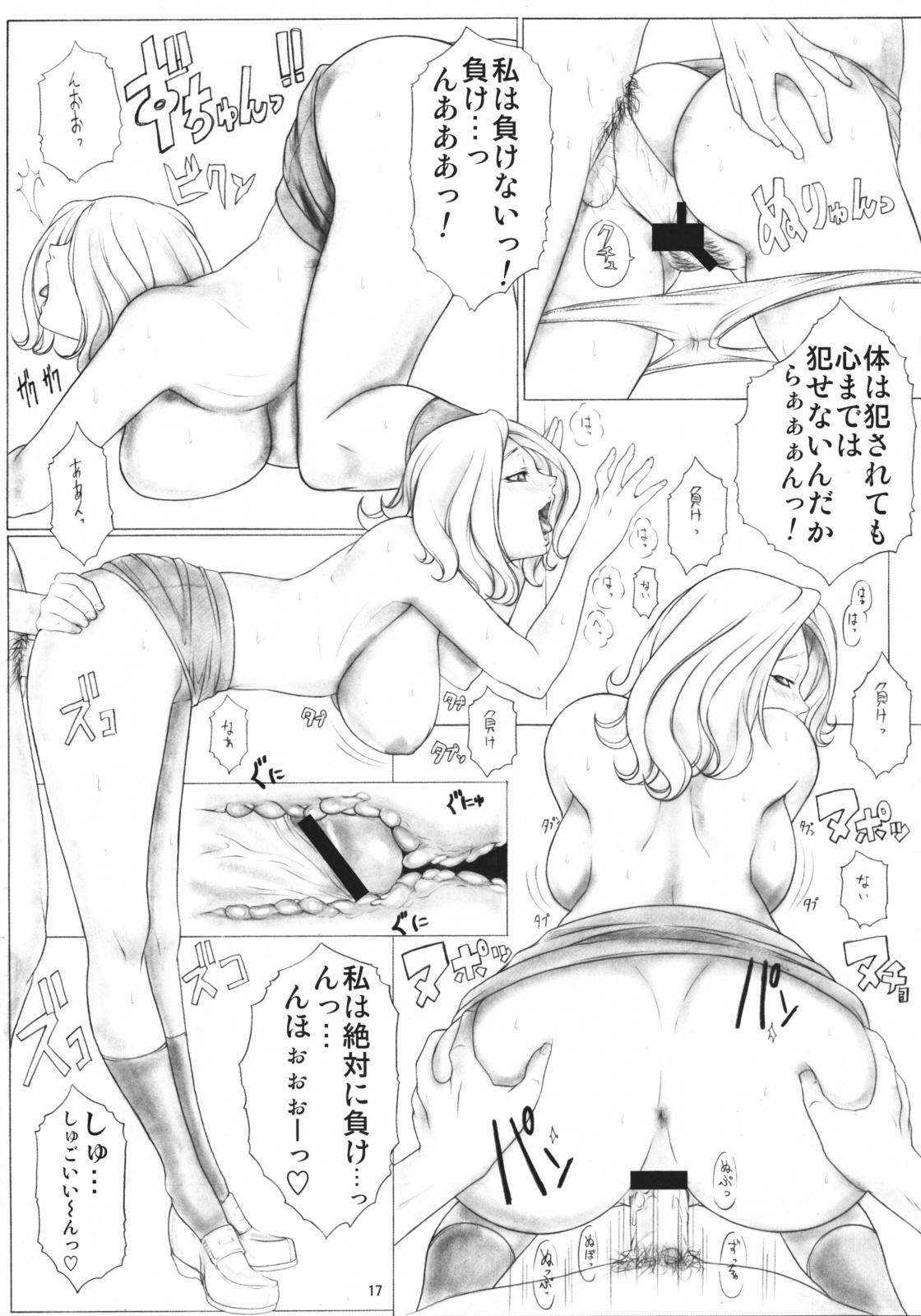 Angel's Stroke 6 - Shinsouban 17