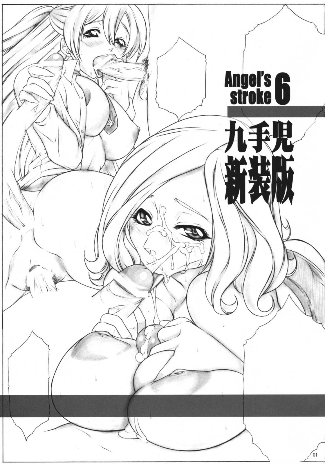 Angel's Stroke 6 - Shinsouban 1