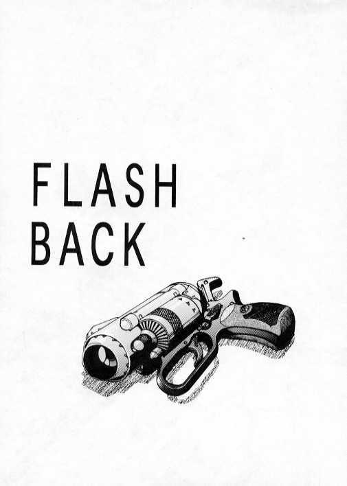 Flash Back 1