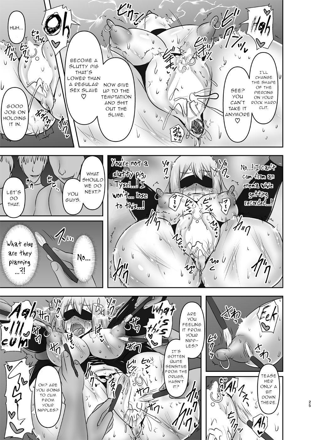 Raygis Valicess Elsain Hajigyaku no Reigokutou Kouhen 23