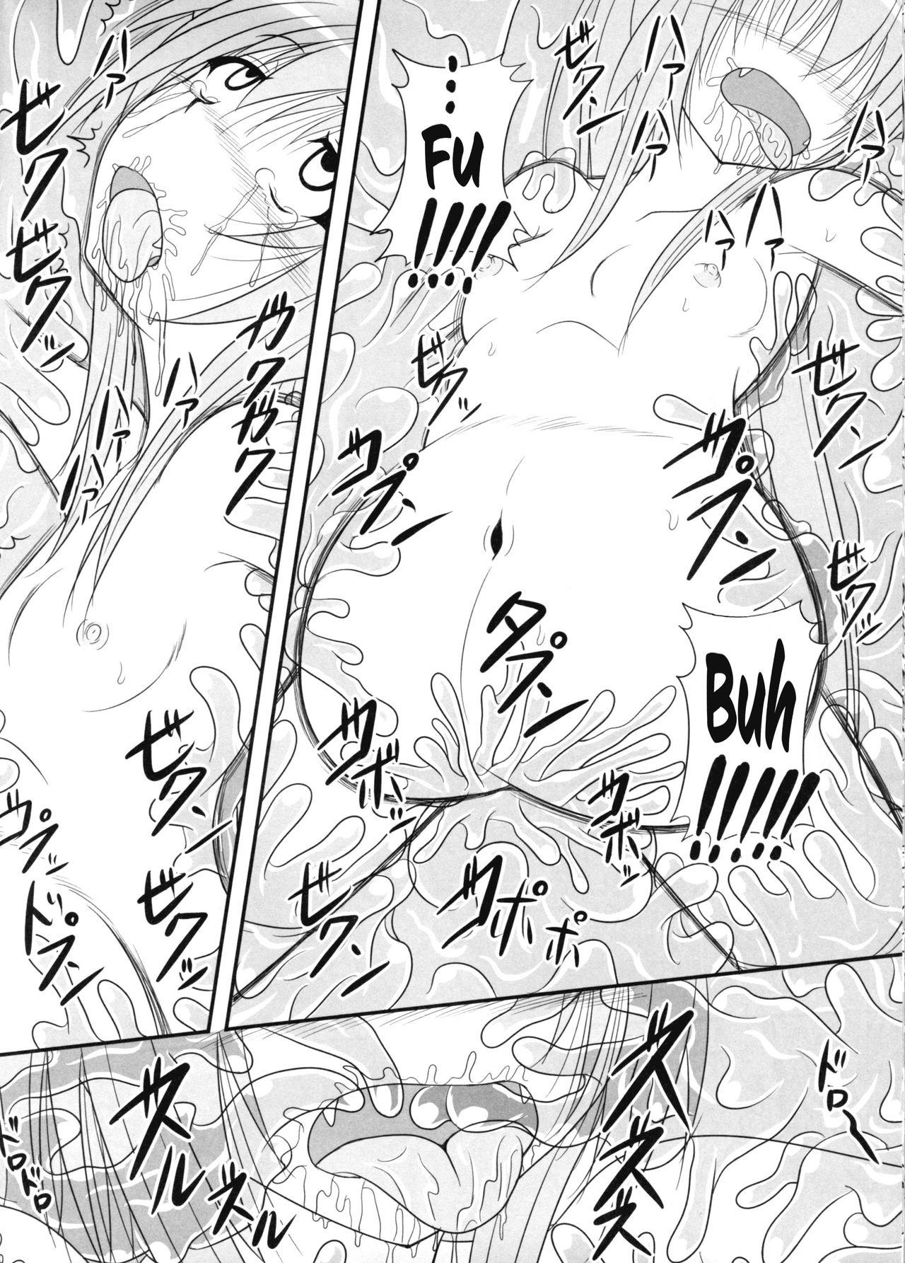 Itsuka Zenshin Funsha no Kuso Usagi | A Shitty Rabbit Gets Repeated Full Body Injections 18