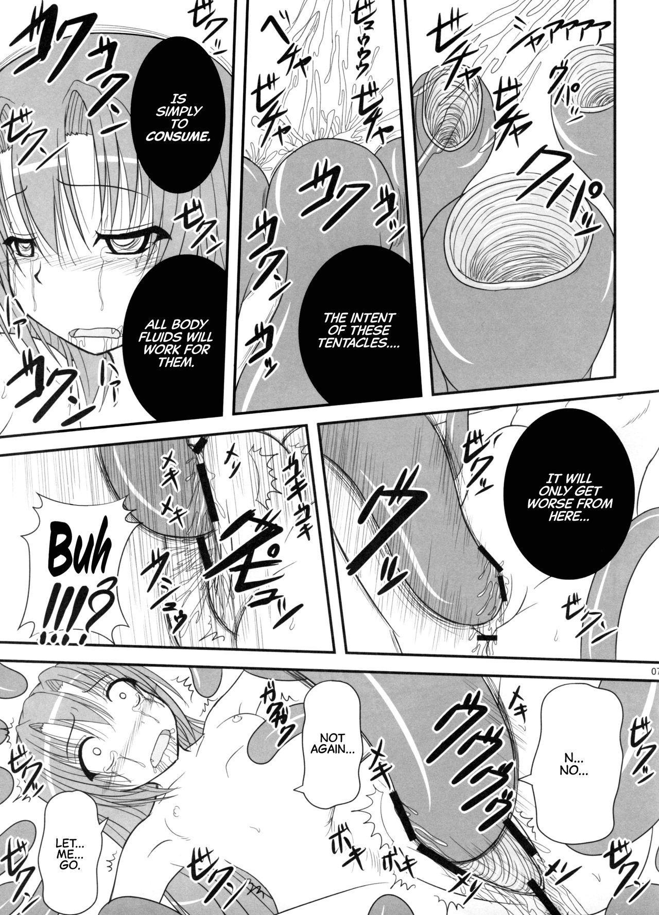 Itsuka Zenshin Funsha no Kuso Usagi | A Shitty Rabbit Gets Repeated Full Body Injections 5