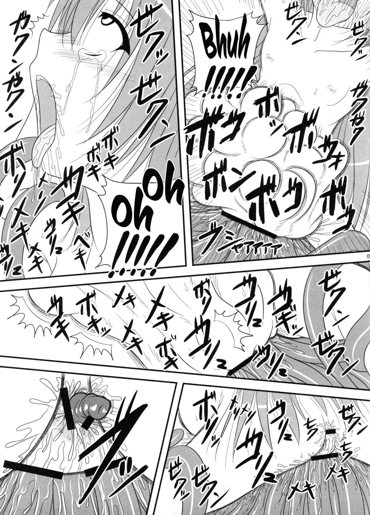 Itsuka Zenshin Funsha no Kuso Usagi | A Shitty Rabbit Gets Repeated Full Body Injections 7
