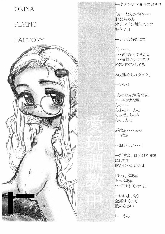 OFF C62 Copybook 9