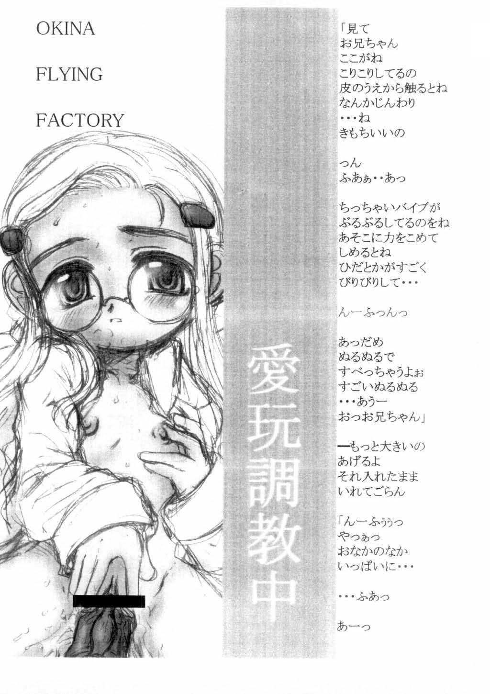 OFF C62 Copybook 7