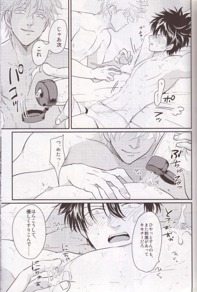 Chikubi wa kazarizya neendayo 15
